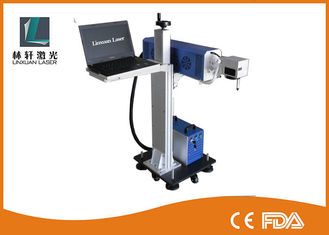 China Metal Tube CO2 Laser Marking Machine 110mm * 110mm Engraving Area For PET Bottle supplier