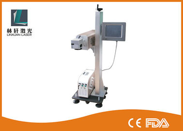 China Date Code CO2 Laser Marking Machine 10w 30w 60w 100w Water Cooling For Yoga Mat supplier