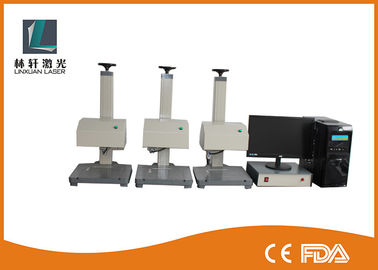 China LCD Control Brass Dot Peen Marking Machine Accuracy 0.001mm With High Marking Speed supplier