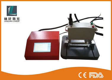 China Multifunctional 15KG Dot Peen Marker , 30 Mm/S ~ 40 Mm/S Nameplate Engraving Machine supplier