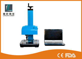China Good Flat Surface Dot Peen Marking Machine Depth 0.1mm ~ 0.2mm For Motorcycle Parts supplier