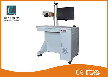 China Full Closed Type Metal Laser Marking Machine 0.01mm Accuracy For Clock / Watch supplier