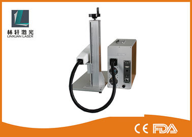 China OEM ODM 20W Portable Fiber Laser Marking Machine For Barcode / Serial Number supplier
