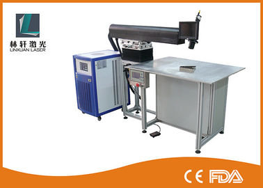 China 500W YAG Laser Welding Machine Electronic Circuits Laser Welding Equipment supplier