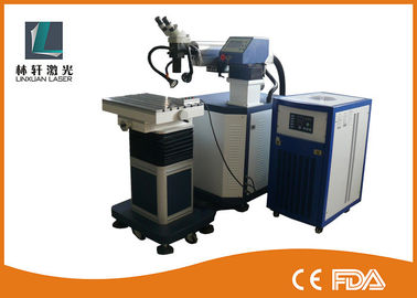 China 300W Aluminum Laser Welding Machine 920mm * 560mm * 1220mm FOR Eyeglass / Glasses supplier