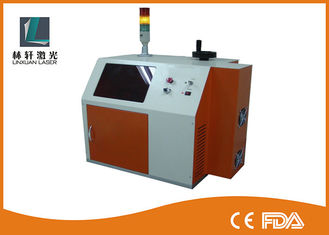China High Speed Fly Type UV laser printing machine For Cables / Wires CE FDA Certification supplier