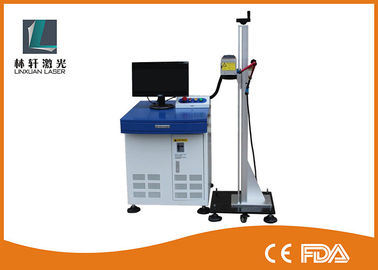 China 355 nm 3w UV Laser Marking Machine High Marking Speed For Plastic Products supplier