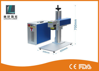 China Industrial Laser Engraving Machine , Easy Operate 10W Fiber Laser Marker supplier