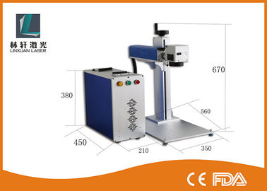 China Hardware Metal Laser Engraving Machine 220V 50Hz 10A For Copper / Aluminum / Silver supplier