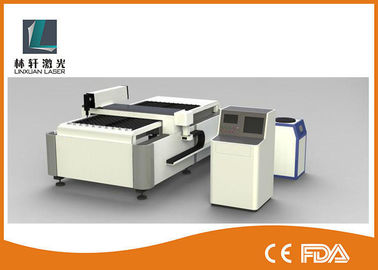China Semi Automatic CNC Laser Cutting Machine , Double Driving Metal Sheet Cutter supplier