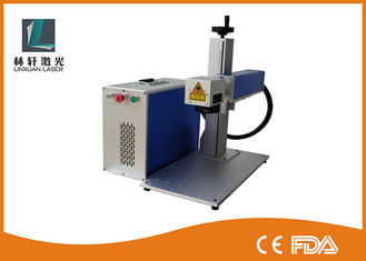 China Iphone Cover 2D Portable Laser Marking Machine For Auto Parts / Jewelry supplier