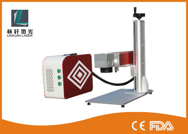 China Jewelry SD Card Portable Laser Marking Machine Maintenance Free For Plastic Keypad supplier