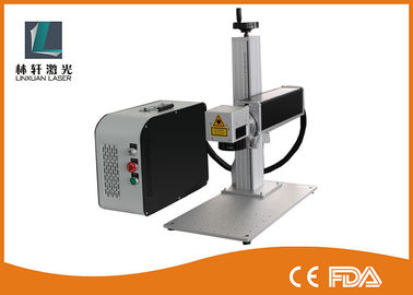 China Portable Gold Silver Jewelry Laser Marking Machine , 20w Laser Etching Machine For Metal supplier