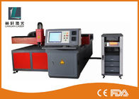 China 300w Space Specific Curve Metal Fiber Laser Cutting Machine 6 Axis For Spaceflight factory