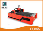 China 500W 1000W 2000W Metal Fiber Laser Cutting Machine With RD Control System factory