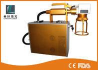 2D Data Code Laser Marking Systems Portable Marking Machine For Steel