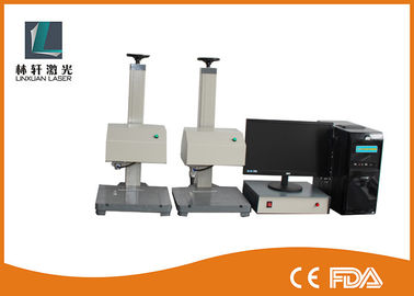 China Industrial Digital Dot Peen Marking Machine Vin Code Machine For Stainless Steel factory
