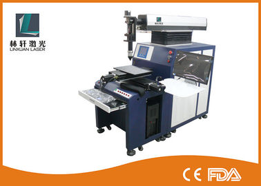 China Water Cooling Jewelry Laser Welder , Laser Soldering Equipment With CCD Camera distributor