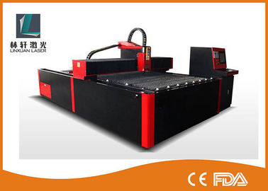 China Big Scale 3015 Fiber Laser Metal Cutting Machine With Servo Motor Driver distributor