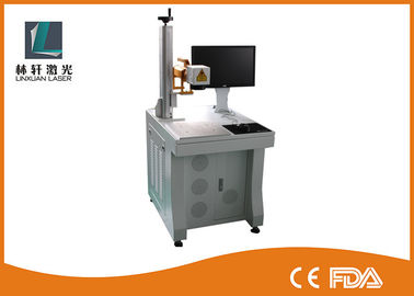 China Optical Fiber Laser Marking Machine Metal Barcode Printer Machine Good Flexibility factory