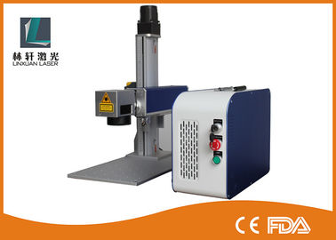 China High Speed Metal Laser Marking Machine For Marking And Engraving Steel distributor